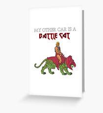 Battle Cat Greeting Card