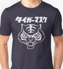 CLASSIC TIGER MASK JAPANESE MANGA JAPAN PRO WRESTLING  Unisex T-Shirt
