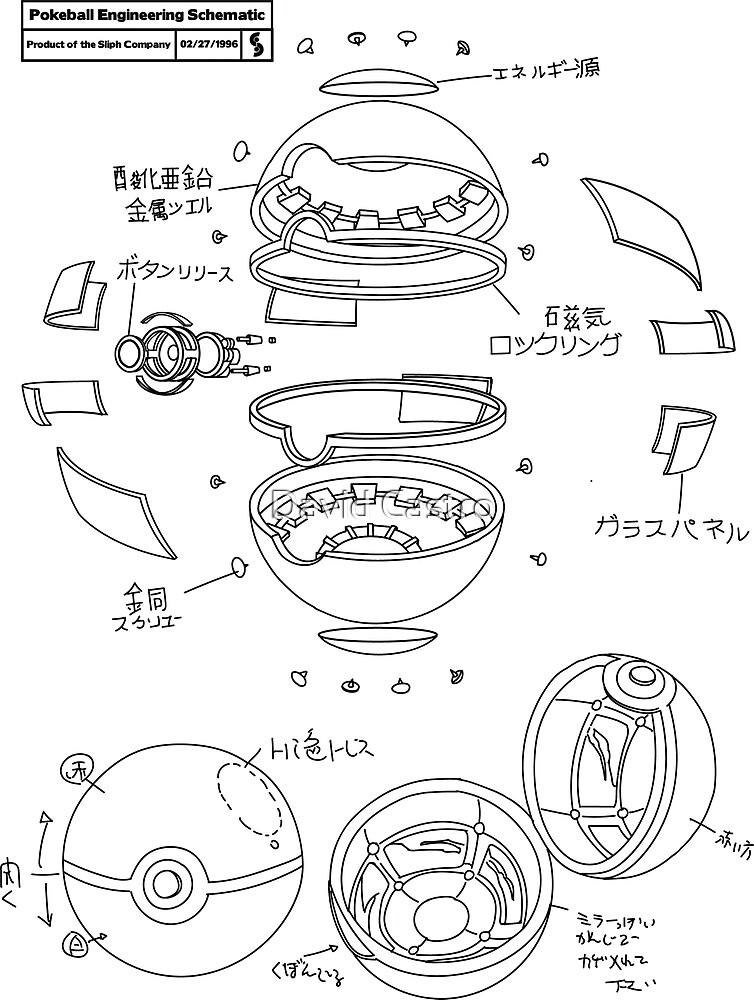 galaxy phone schematic