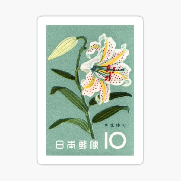 1961 Japan Lily Postage Stamp Sticker
