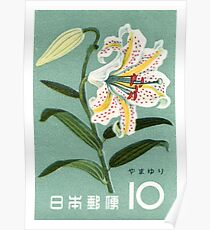 1961 Japan Lily Postage Stamp Poster