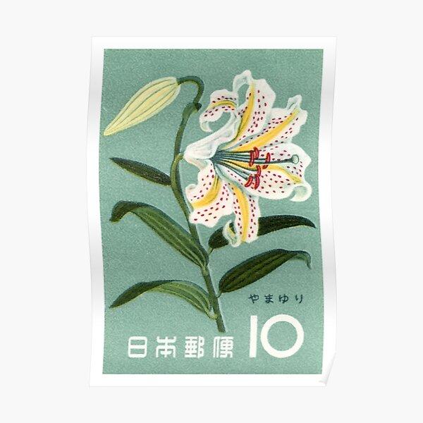 Timbre-poste Japon 1961 de Lily Poster