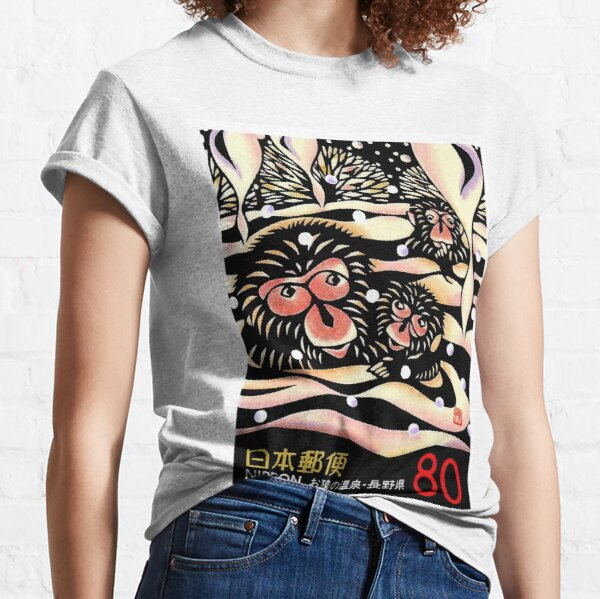 1989 Japan Snow Monkeys Postage Stamp Classic T-Shirt