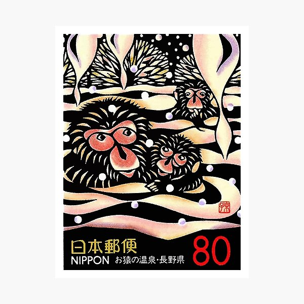 1989 Japan Snow Monkeys Postage Stamp Photographic Print