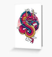 Insurgent Dragon Greeting Card