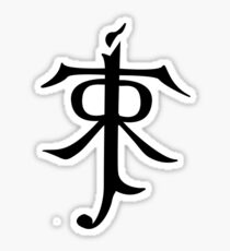 J.R.R. Tolkien Monogram Sticker