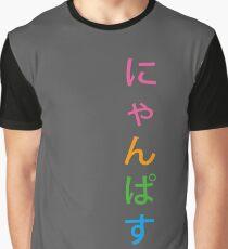 Non Non Biyori- Nyanpasu Graphic T-Shirt