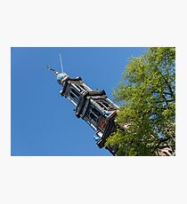 Amsterdam Spring - Blue Crown Westerkerk Bell Tower Above the Trees Photographic Print