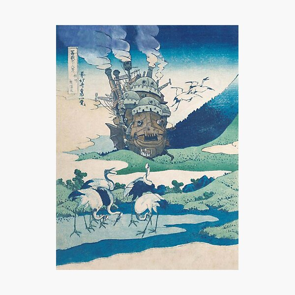 Howl's castle and japanese woodblock mashup Photographic Print