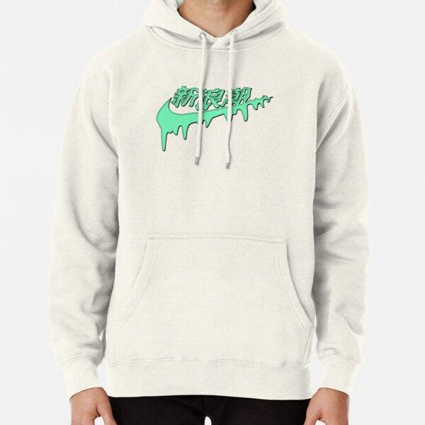 Sad Boys Melt Logo Pullover Hoodie