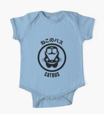 ねこのバス • CATBUS Short Sleeve Baby One-Piece