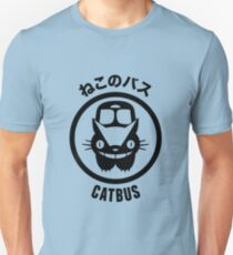 ねこのバス • CATBUS Slim Fit T-Shirt