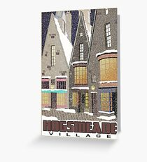 Hogsmeade Village Travel Poster Greeting Card
