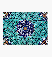 Turquoise Mosaic Pattern on Mosque Photographic Print
