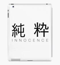 Innocence in Japanese Kanji iPad Case/Skin