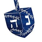 Happy Hanukkah! by The Eighty-Sixth Floor