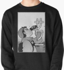 dbd9408d4 Sad Boy Sweatshirts & Hoodies | Redbubble