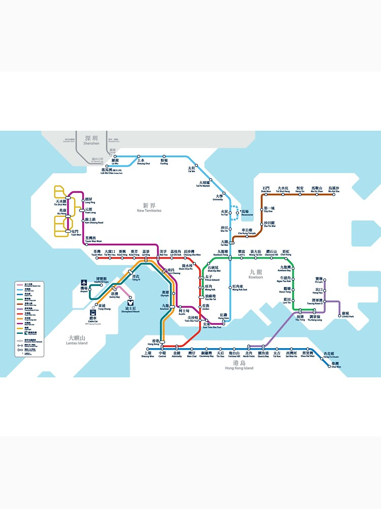 Hong Kong MTR Map 2016 Classic TShirt by lordgolani Redbubble