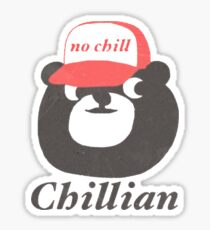 no chill bear Sticker