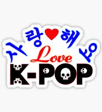 ♥♫Love-Saranghaeyo K-Pop Fabulous K-Pop Clothes & Phone/iPad/Laptop/MackBook Cases/Skins & Bags & Home Decor & Stationary & Mugs♪♥ Sticker