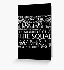 Law and Order:SVU Special Victims Unit Introduction Dick Wolf Classic Greeting Card