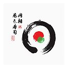巻き寿司 円相 by 73553