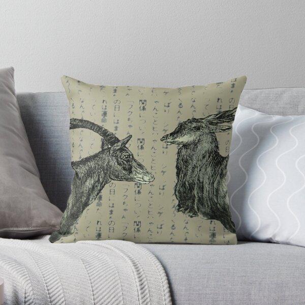 Oxen Throw Pillow