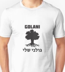 Israel Defense Forces - Golani Sheli T-Shirt
