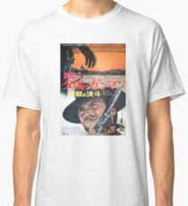 Japanese The Good The Bad and The Ugly Classic T-Shirt