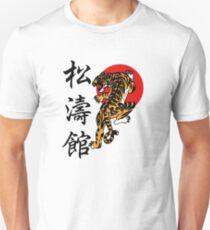 Shotokan Tiger and Kanji Unisex T-Shirt