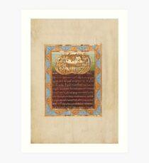 Decorated Text Page - Vere Dignum Monogram (1025 - 1050 AD) Art Print