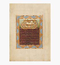 Decorated Text Page - Vere Dignum Monogram (1025 - 1050 AD) Photographic Print