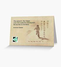 Airport haiku - Antoine Cassar Greeting Card