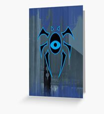 Magic the Gathering, Dimir Greeting Card