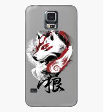 Wolf Hülle & Klebefolie für Samsung Galaxy
