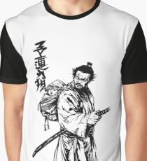 Lone Wolf and Cub Graphic T-Shirt