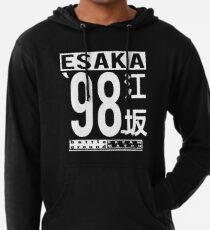 Esaka 98 Lightweight Hoodie