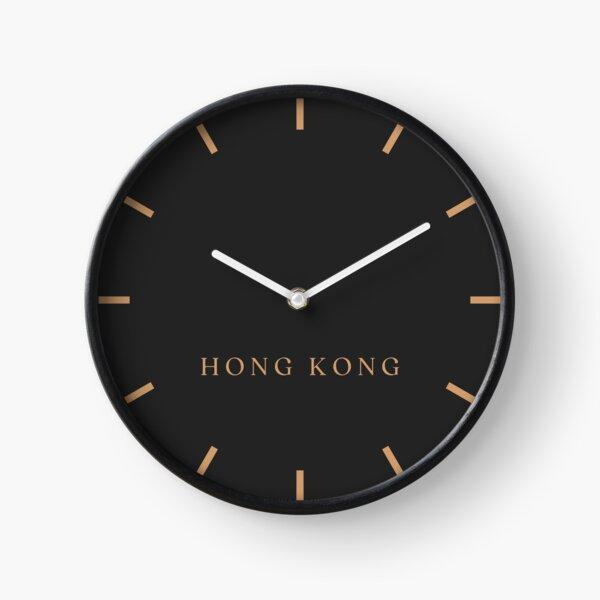 Hong Kong Stock Market Time Zone Newsroom Wall Clock Clock