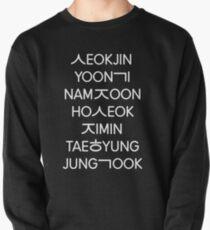 BTS members (hangul) - Black version Pullover Sweatshirt