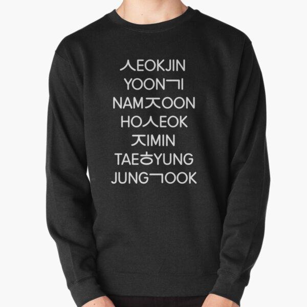 B T S members (hangul) - Black version Pullover Sweatshirt