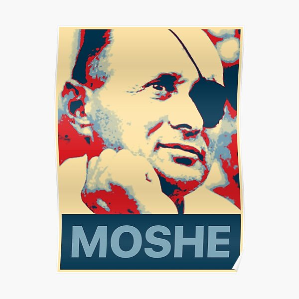 Moshe Dayan Poster
