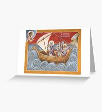 St Brendan the Navigator Greeting Card