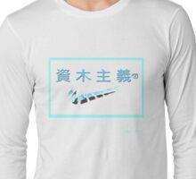 Water Vaporwave Long Sleeve T-Shirt