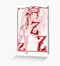 Zardoz Greeting Card
