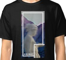 Statue Mountains Classic T-Shirt