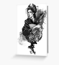 Geisha Tattoo Greeting Card