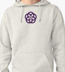 Epcot Center Logo - EPCOT Center Pullover Hoodie