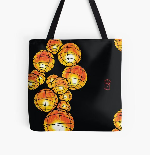 Paper Lanterns - gentle heartwarming lights, red stamp is my calligraphy logo in Japanese All Over Print Tote Bag