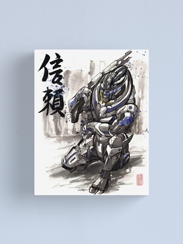 Alternate view of Mass Effect Garrus Sumie style with Japanese Calligraphy Canvas Print