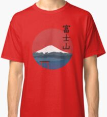 Fujiyama Classic T-Shirt